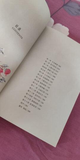 佳期如梦之海上繁花(典藏纪念版) 晒单图