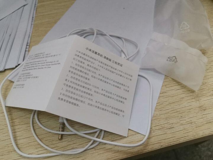 小米(MI)小米胶囊耳机 白色 入耳式线控手机耳机 跑步运动通用音乐耳塞 晒单图