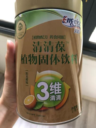 英氏清清葆宝宝清清宝224g 金装3维橙味奶粉伴侣清清茶 晒单图