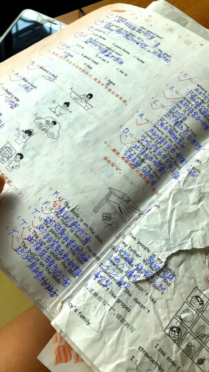 2021春黄冈小状元达标卷3三年级下册语文书数学英语pep同步试卷期末冲刺卷人教版共3本  晒单图