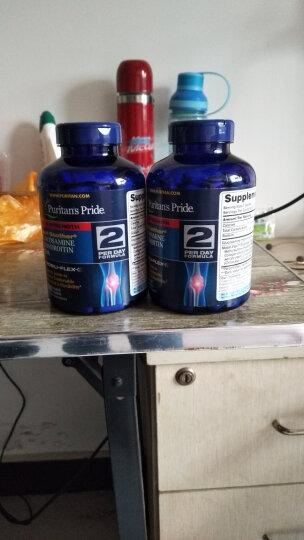 普丽普莱(Puritan's Pride)钙镁营养片含维生素D  120粒 晒单图