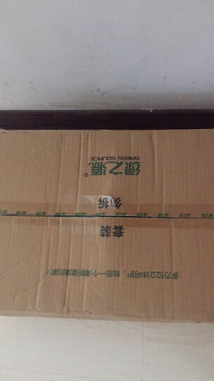 绿之源 冰箱保鲜除味盒精装4盒装 活性炭包冰箱除味剂除异味碳包 晒单图
