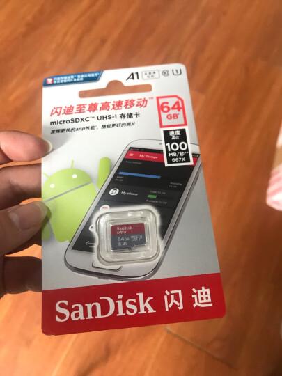 闪迪(SanDisk)32GB TF(MicroSD)存储卡 行车记录仪&安防监控专用 高度耐用 家庭监控的理想选择 晒单图