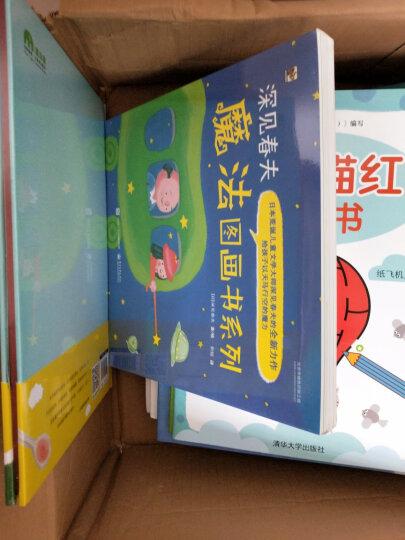 幼儿描红游戏书:数字 晒单图