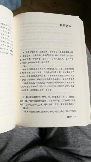 """国学经典:茶经·续茶经 """"茶圣""""陆羽毕生茶事绝学的精髓,茶叶百科全书 晒单图"""