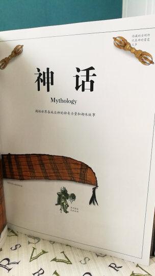 小猛犸童书:DK探险大百科(精装) 晒单图