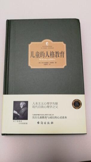 权力意志(套装共2册) 晒单图