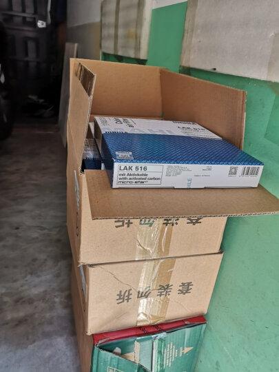 马勒(MAHLE)空调滤清器LA673(威驰1.3/1.5(02年-07年)普拉多4.0/普瑞斯1.5)厂家直发 晒单图