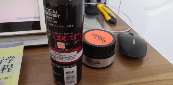御泥坊男士 深海清洁爽肤2件套(洗面奶+爽肤乳)(温和清洁 补水保湿 护肤品套装) 晒单图