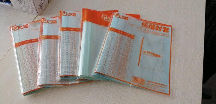 古德 A4热熔封套 装订机塑料封皮透明封面合同胶装纸质本装订档案文本封面1~15mm 12mm 米黄色 晒单图