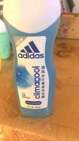 阿迪达斯(Adidas)女士焕彩健肤沐浴露焕彩健肤活力新生250ml 柑橘精油焕发活力 晒单图
