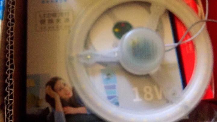 惠美加LED吸顶灯改装灯板 带驱动磁铁柱替换T6环形灯管 22w10w16w改造板白色光源 【白光】24W(升级款 直径23cm) 灯板 晒单图