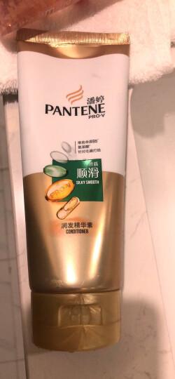 潘婷(PANTENE) 护发素 丝质顺滑润发 200ml 秀发能量水 新老包装随机发 晒单图