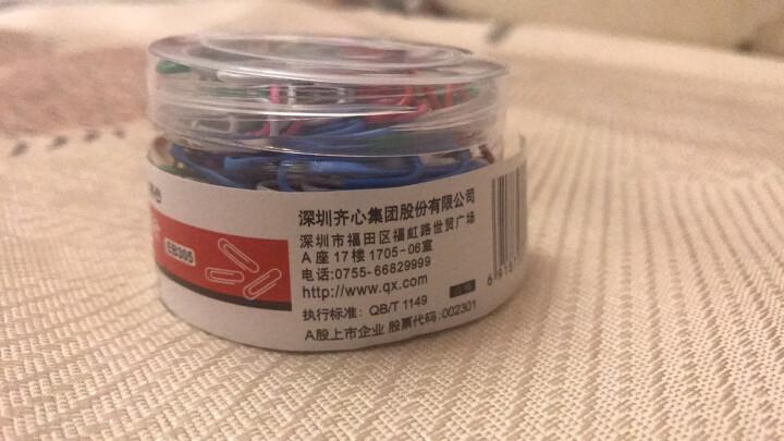 齐心(COMIX)48只25mm彩色长尾夹票夹金属票据夹燕尾夹铁夹子办公 中号 B3634 晒单图
