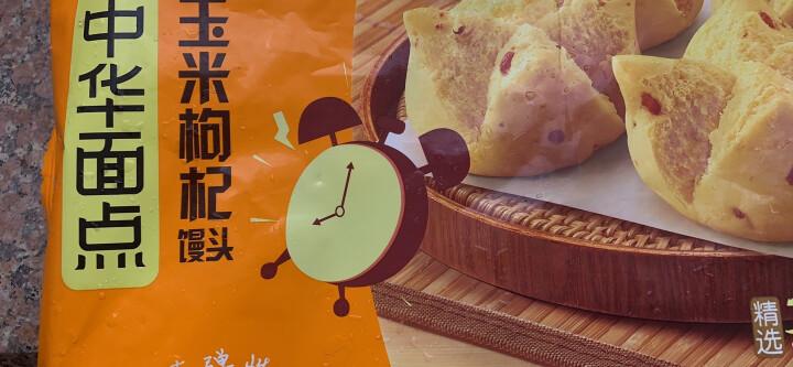 思念 中华面点 小熊维尼造型奶黄包 110g 2只 早餐 烧烤 包子 晒单图