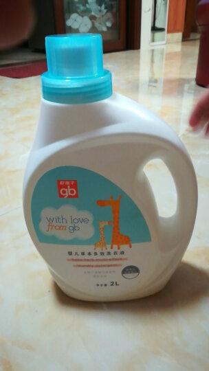 gb好孩子 婴儿洗衣液 儿童洗衣液 宝宝洗衣液 婴幼儿洗衣液 草本多效洗衣皂液  2L 晒单图