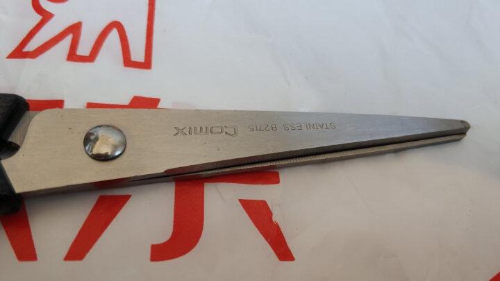 齐心(COMIX)170mm办公家用生活剪刀 1把 颜色随机   B2715 晒单图
