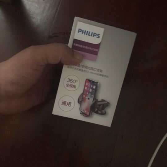 飞利浦(PHILIPS)多功能车载手机支架 吸盘 中控台/出风口/前挡玻璃三用车载支架可伸缩 DLK35002 黑色 晒单图