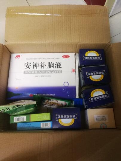感康 感冒药品 复方氨酚烷胺片 18片普通感冒及流行性感冒药发烧流鼻涕全是酸痛 两盒 晒单图