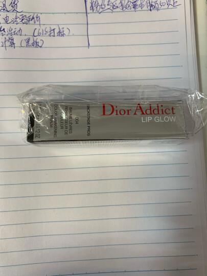 迪奥(Dior)魅惑润唇蜜005 3.5g(变色润唇膏 润唇蜜 口红)淡紫色 晒单图