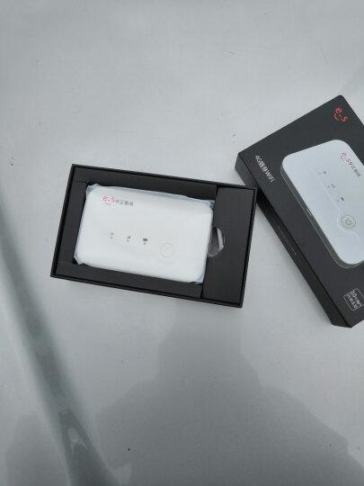 华正易尚随身wifi4G无线路由器移动wifi车载mifi无限流量上网卡随身宽带移动联通电信三网切换 【游戏流畅视频不卡】三网切换-一年不限流量 晒单图