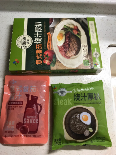 哈鲜 罗汉上素400g 含山药木耳 半成品方便菜 晒单图