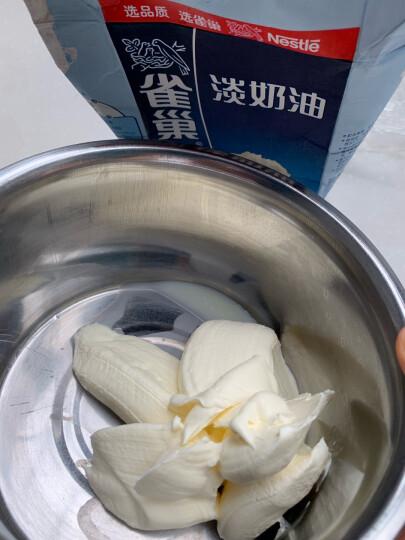 雀巢 Nestle 烘焙原料 鲜奶油 动物性奶油 淡奶油 1L 蛋挞奶茶原料 裱花奶油 晒单图