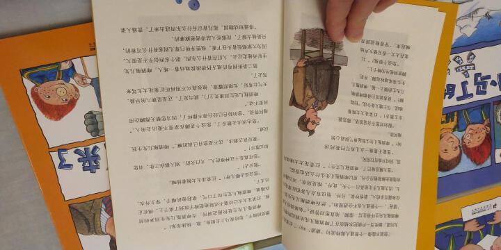 范苇老师趣学故事汇(套装全2册 注音本)好妈妈不用愁5-9岁孩子幼小衔接关键期好习惯、好方法培养妙招 晒单图