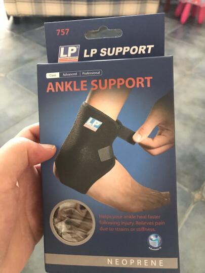 LP专业运动护踝足球篮球脚踝护脚腕男女扭伤防护保护固定护具757 男女 单只 晒单图