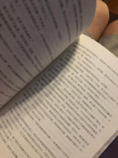 择天记·莫道君行早(第三卷) 晒单图