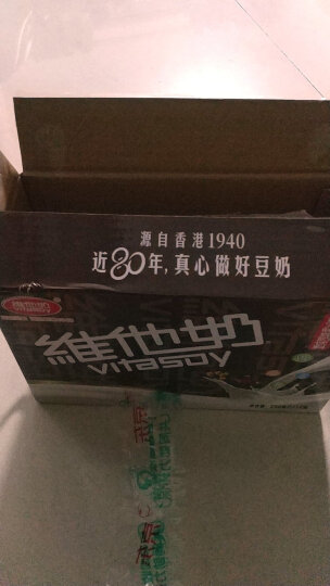 维他奶 巧克力味豆奶植物蛋白饮料250ml*16盒 低脂早餐奶 送礼整箱礼盒 晒单图