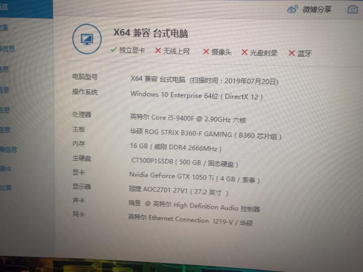 索泰(ZOTAC)GTX1050Ti X-GAMING OC显卡/N卡/台式机/游戏/电竞/网课/绘图/设计/独立显卡/4G显存 晒单图