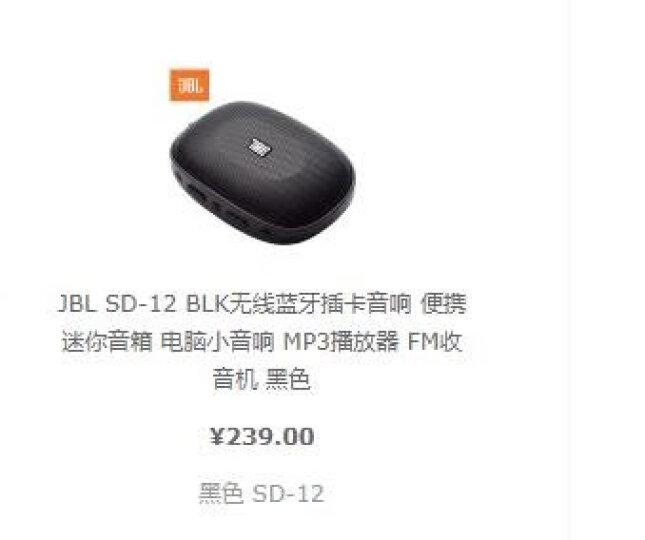JBL SD-12 BLU便携式无线蓝牙插卡小音箱 迷你手机FM收音机小音响 老年人随身听MP3播放器 蓝色 晒单图