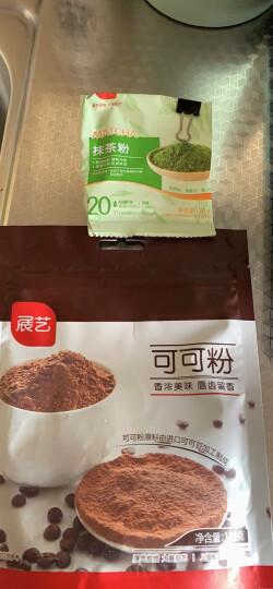 烘焙原料展艺抹茶粉食用绿茶粉 做蛋糕饼干奶茶布丁冰激凌原装20g 晒单图
