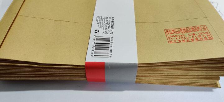 得力(deli)60张3号牛皮纸信封 邮局标准信封176*125mm33087 晒单图