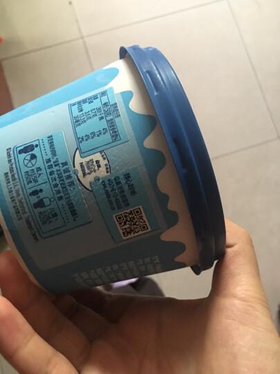 雀巢 家庭装雪糕 245g*1杯 香芋口味(三杯起售)(新老包装 随机发货) 晒单图