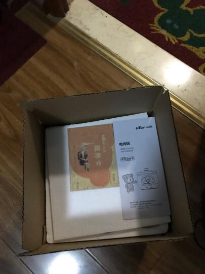 小熊(bear)电炖锅 电炖盅 煲汤锅 煮粥锅 燕窝炖盅 微电脑控制 bb煲迷你白瓷养生锅 2L DDG-D20M1 晒单图