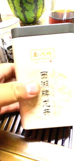 2020新茶上市 西湖牌 茶叶绿茶 明前特级龙井茶 礼盒装 春茶150g 晒单图