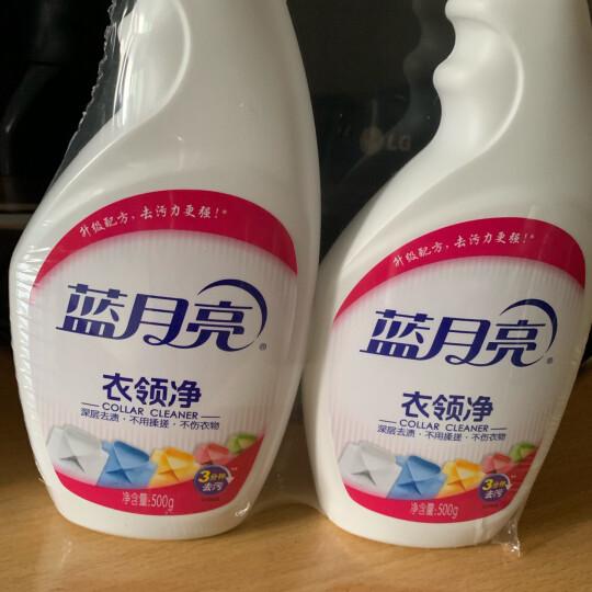 蓝月亮 喷雾头衣领净 衣领助洗剂 衣领清洁剂优惠套装(500g瓶+500g瓶装补充液) 晒单图