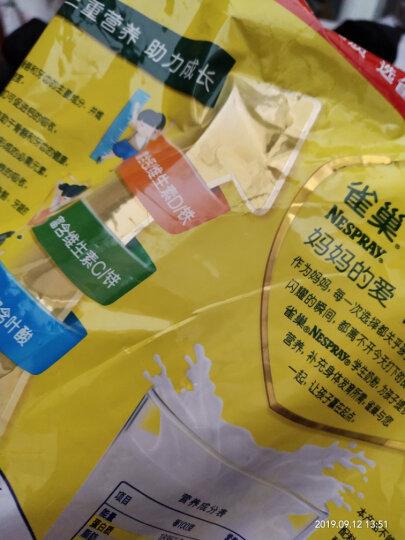Nestle/雀巢学生奶粉400g袋16条儿童奶粉中小学生青少年成长高钙营养奶粉 晒单图