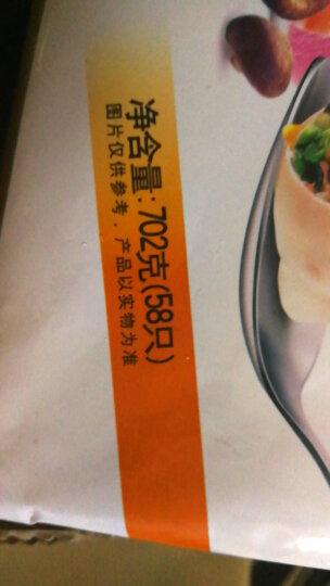 思念 金牌灌汤水饺 三鲜口味 702g (58只 早餐 火锅食材 烧烤 饺子) 晒单图