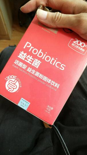 亨博士 益生菌粉 成人儿童肠胃养护 复合益生元低聚果糖冻干粉2g*20袋/盒 晒单图