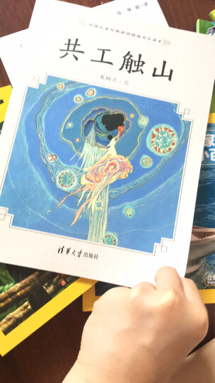 儿童古典音乐绘本:第二辑(附原版音频) 晒单图