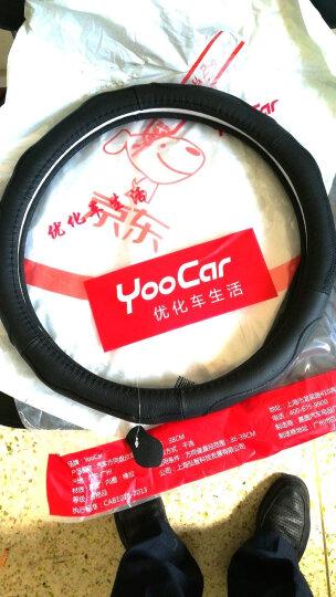YooCar 汽车方向盘套 夏季冰丝把套车用把套四季通用免手缝透气防滑 黑色中号 晒单图