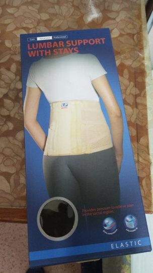 LP 夏季护运动腰带男女保暖腰围固定腰间盘劳损健身护具917 男女 XL 晒单图