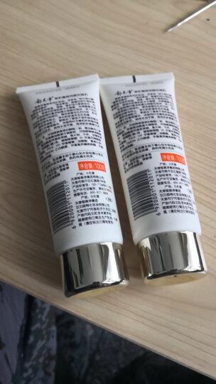 郁美净鲜奶橄榄保湿乳100g 深层补水滋润舒缓乳液护肤保湿 晒单图