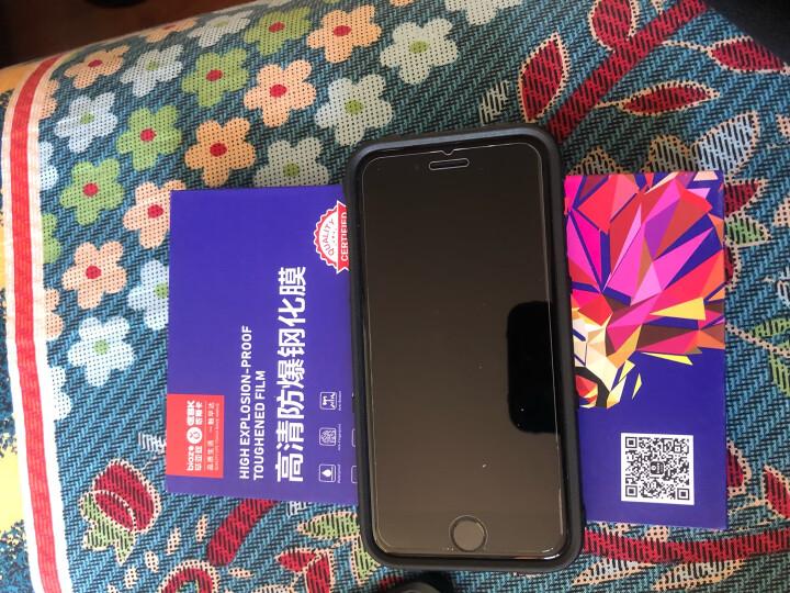 依斯卡(ESK) 苹果8 plus/7 plus钢化膜【全屏全覆盖 防爆不碎边】iphone7/8plus钢化膜 手机高清贴膜 JM94黑 晒单图
