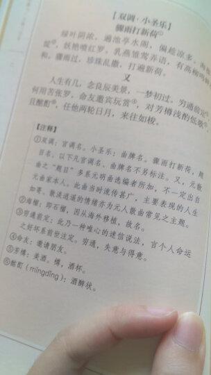 中华经典藏书17:周易(新版)平装 晒单图