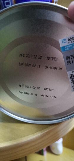 雅培(Abbott)小安素全营养配方粉香草味(1-10岁)900克*3罐(新加坡原装进口) 新老包装随机发货 晒单图