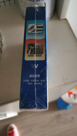 亮净 洗衣机槽清洗剂 125g×4 清洁剂 晒单图